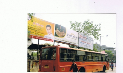 Billboards / Outdoor Advertising Business for Sale or Investment in Gujarat