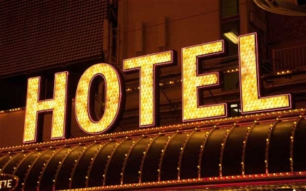 Famous Hotel for Sale at Chandigarh-Ambala Highway
