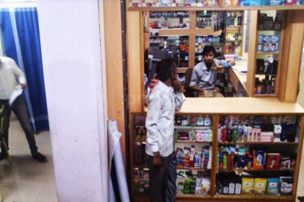 Polyclinic with Multiple Consultation, Laboratory and Pharmacy for Sale in Bangalore