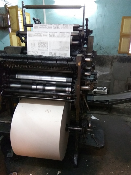 Evening News Paper Publication Business for Sale in Madurai