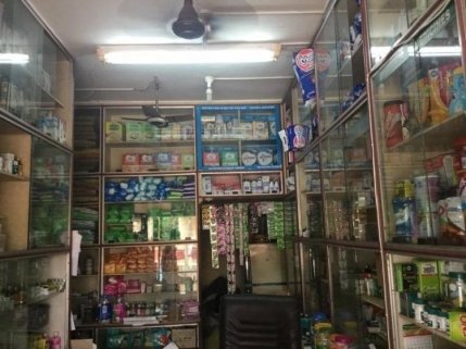 Well Established Pharmacy for Sale at Mangalore